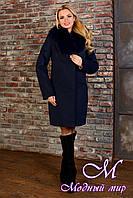 Теплое женское зимнее пальто с мехом (р. S, М, L) арт. Микадо песец зима - 8319