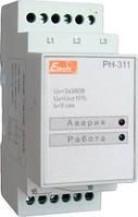 Реле контроля фаз и напряжения и  РН-311  3 полюса без регул.  380В