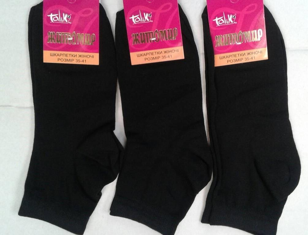 Носки женские черного цвета