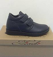 Ботинки для мальчика LEVUS синие с двумя липучками кожаные, фото 1