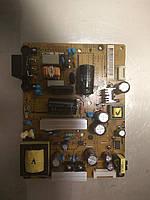 Блок питания к телевизору LG 32LN541V eax64905001 (2.7)