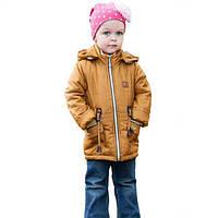 Демисезонная курточка для девочки «Горчица» рост 98-116