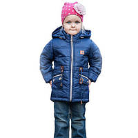 Осенняя куртка для девочки темно — синего цвета рост 98-116