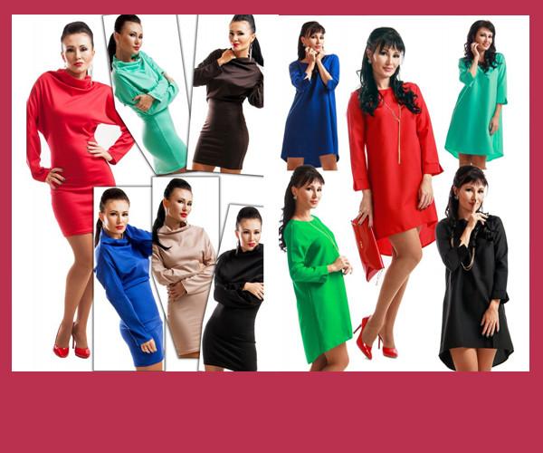 Женская одежда от производителя Look-and-buy