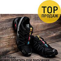 Мужские кроссовки Salomon Speedcross 3, черные с серым / кроссовки мужские Саломон, удобные, стильные