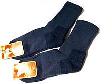Носки мужские махровые 100% шерсть размер 42-43