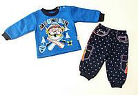 Утеплений костюм для хлопчика Sally Kids 74, 80, 86 см.