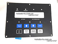 Клавиатура Carrier Maxima 1000 / 1200 / 1300 / 1300 MT ; 12-00521-00