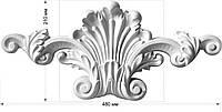 Декор интерьера: обрамление проемов, портала - орнамент из гипса  Гіпсовая ліпнина 