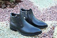 Стильные мужские ботинки Rondo натур кожа, фото 1