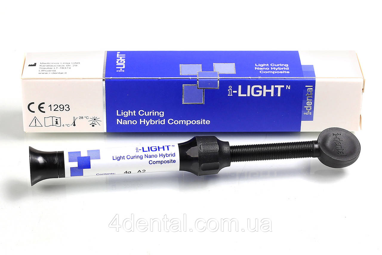 I-LIGHT шприц 4 гр C2 NaviStom