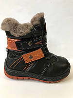 Зимние детские ботинки UFO z-b71