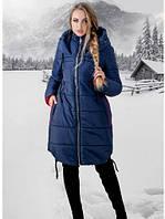 Зимняя молодежная куртка с капюшоном Лиана Разные цвета