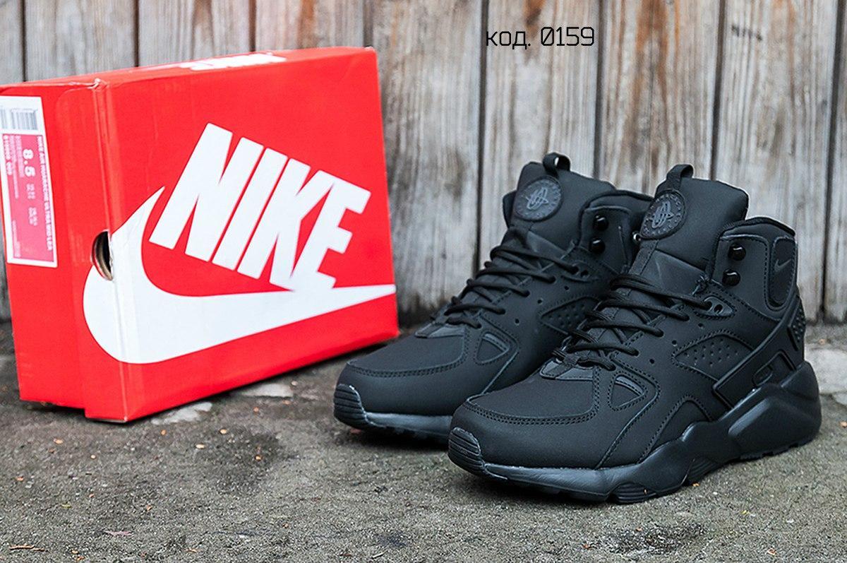 7f940bc4 Зимние Кроссовки Nike Nike air Huarache : продажа, цена в ...