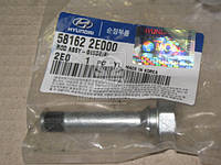 Направляющая переднего суппорта (производитель Mobis) 581622E000
