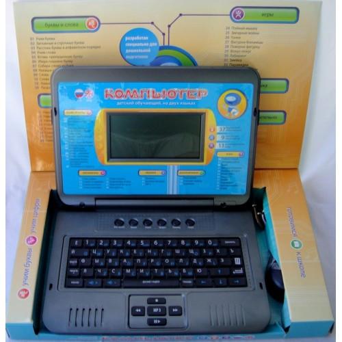 Детский компьютер Play Smart 7072/7076 русско-английский