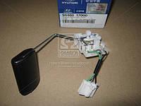 Датчик уровня топлива Hyundai Matrix/lavita 01-04 (пр-во Mobis) 9446017000