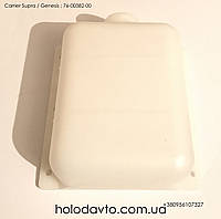 Расширительный бачок Carrier Supra / Genesis ; 76-00382-00 , фото 1