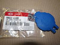 Крышка бачка омывателя (Производство Mobis) 986233E000