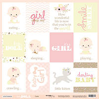 Лист односторонней бумаги 30x30 от Scrapmir Cards (ENG) из коллекции Doll Baby