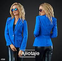 Стильный женский пиджак декорирован складками