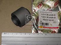 Сайлентблок рычага MAZDA 626 задний (пр-во RBI)