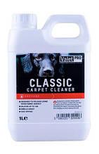 Valet Pro Classic Carpet Cleaner супер-концентрированое засіб для загальної хімчистки