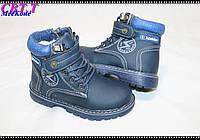 Зимняя обувь Ботинки для мальчиков от фирмы CBT(27-32)