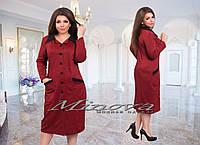 Платье большого размера 50-58 разные цвета