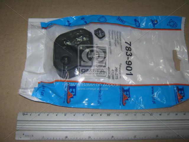 Кронштейн глушителя MAZDA (производитель Fischer) 783-901 - ЗАПЧАСТИ UA в Кривом Роге