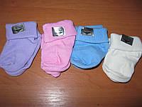 Детские носочки х/б с отворотами для маленьких деток 0, 1-2 года  Турция