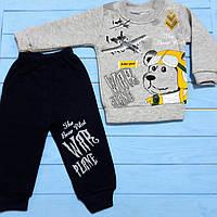 Утеплений костюм для хлопчика Baby Kids 1, 2, 3 роки