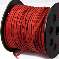 Шнур замшевый с блеском, красный (2,7 мм)