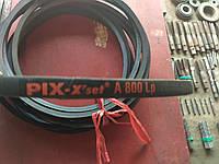 Приводной клиновой ремень премиум класса А-800 Pix, 800мм