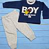 Утеплений костюм для хлопчика Baby Go 74, 80, 86 см.