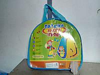 Детская палатка игровая пирамида в сумке