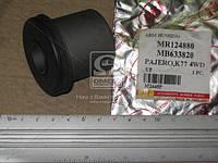 Сайлентблок рычага MITSUBISHI PAJERO переднийверхний (производитель RBI) M2445P