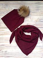 Набор зимний шапка и  шаль Бактус бордовый натуральный енот
