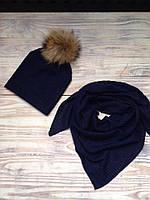 Набор зимний шапка и  шаль Бактус темно синий натуральный енот