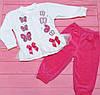 Велюровий костюм Butterfly для дівчинки  68,74см