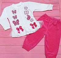 Велюровий костюм Butterfly для дівчинки  68,74см, фото 1