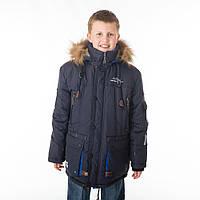 """Детская зимняя куртка """"Виктор для мальчика Разные цвета"""
