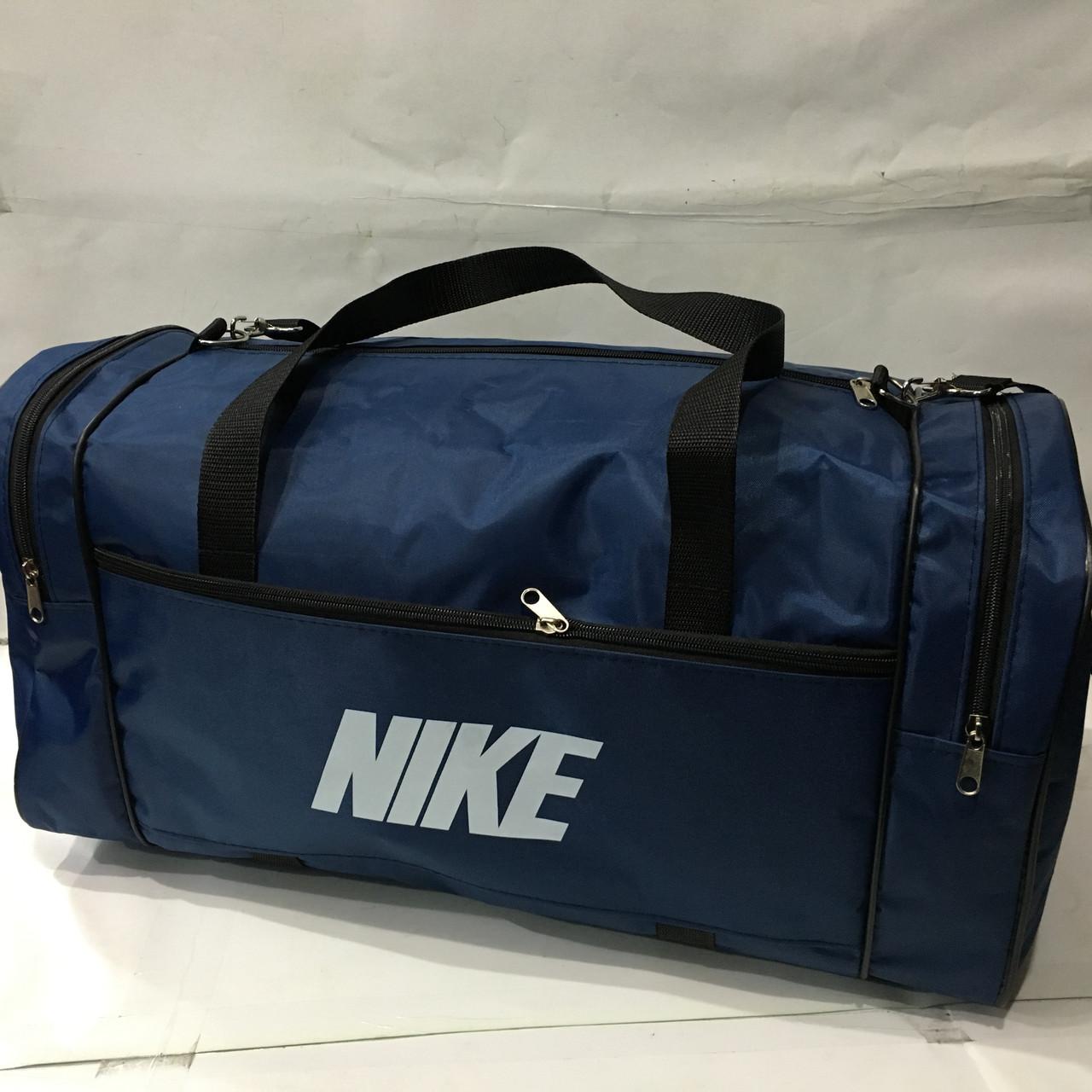 de3c5341 Спортивная сумка NIKE оптом: продажа, цена в Харькове. дорожные ...