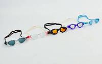 Очки для плавания AR-92381 CRUISER EASY FIT (поликарбонат, TPR, силикон, цвета в ассортименте)