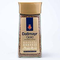 Кофе растворимый Dallmayr Gold 200г, (Германия)
