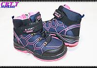 Зимняя обувь Ботинки для детей от фирмы CBT(27-32)