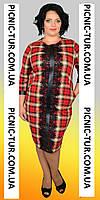 Платье большого размера для полных Молли в клетку размер от 50 до 58 из шерсти купить в интернет магазине