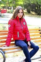 Куртка зимняя 42-48 разные цвета