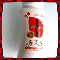 60 капсул курс на 1 мес  оригинальные капсулы для похудения Slimming Capsule