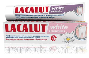 Зубная паста LACALUT white Edelweiss(Лакалут вайт Эдельвейс) 75 мл